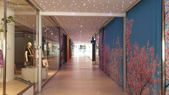 Commerce köpcentrum i Skövde