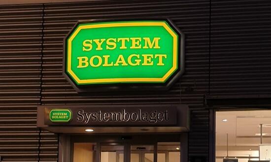 Systembolaget i Skövde, Nolhaga